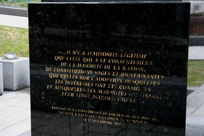 PPSQ-Papineau-2.0 CAQ dans DÉMOCRATIE 101   politique Qc
